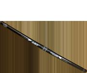 ABR鋁合金平手把(580mm)